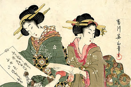 Beauty Unfurling Scroll, by Kikugawa Hitsu Eizan