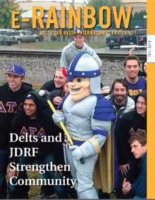 Cover of the Fall 2012 E-Rainbow, Delta Tau Delta Fraternity magazine.