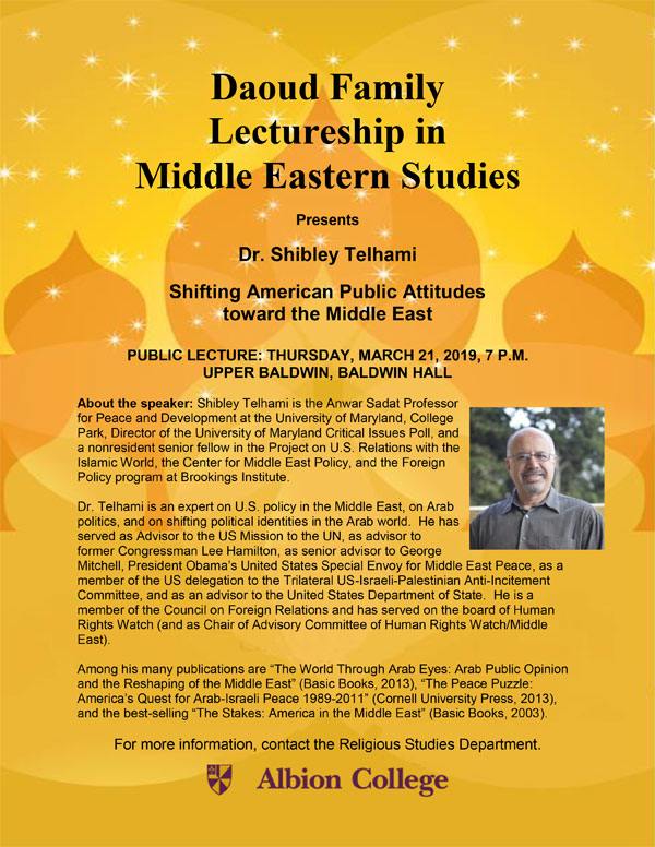 Daoud Lecture poster
